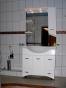Удобный шкафчик для ванных принадлежностей